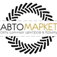 avtomarket-crimea.com/image/catalog/logo.png